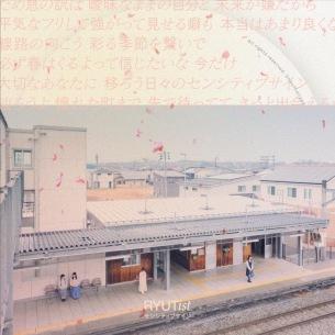 RYUTist、4/23(火)に作詞・作曲をシンリズムが担当したニュー・シングル『センシティブサイン』のリリースが決定