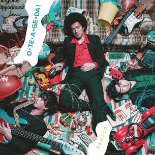 BRADIO、4月発売のシングル「O・TE・A・GE・DA!」ジャケ写公開、デジタルリリースはライヴ音源と新曲をセパレートリリース