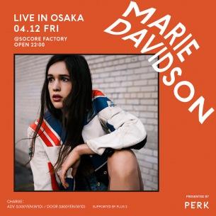 Marie Davidson、初来日ツアーの大阪公演が決定