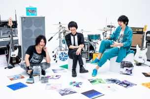 UNISON SQUARE GARDEN、7月に結成15周年記念B面ベスト&トリビュート・アルバムのリリースが決定
