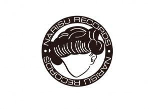 〈なりすレコード〉が設立7周年を記念して〈全カタログを一気に聴く会〉を開催、WAY WAVEのミニ・ライヴも