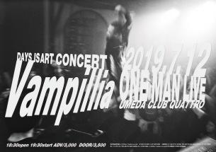 Vampillia、7月に梅田CLUB QUATTROで着席型ワンマン〈DAY IS ART CONCERT〉開催