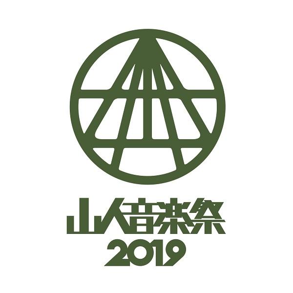 G-FREAK FACTORY主催〈山人音楽祭2019〉第一弾でフラカン、竹原ピストル、10-FEET、NakamuraEmiら10組決定