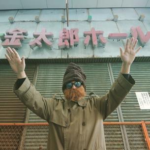 西中島きなこ、4月3日にベスト・アルバム発売、バクバクちゃん出演のTrailer公開