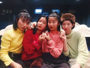 CHAIが初めて映画主題歌を担当する映画「麻雀放浪記2020」の最新予告編が本日18時解禁