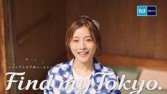東京メトロ「Find my Tokyo.」 新CMタイアップ・ソングに、新曲DAOKO×小林武史による「ドラマ」が決定