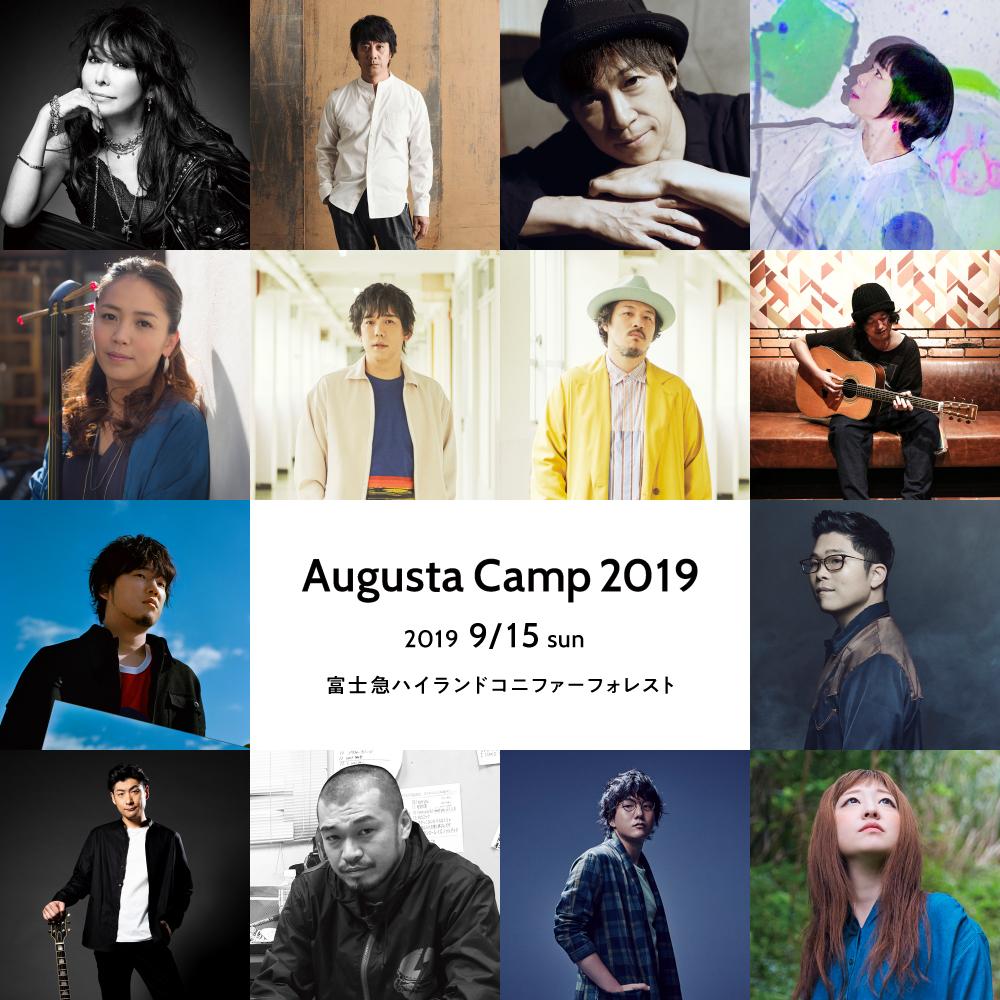 """8月15日""""Augusta Camp 2019""""将在Fujikyu Highland Konifer Forest举行"""