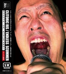 クリトリック・リス、アルバム再現ライヴ音源をMDで限定発売