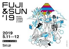 〈FUJI&SUN'19〉最終ラインナップでD.A.N.、やけのはら、YOUFORGOT決定 タイムテーブルも発表
