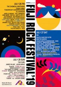 〈FUJI ROCK FESTIVAL'19〉第3弾発表でLUCKY TAPES、中村佳穂 、GEZAN 、キセルら18組決定