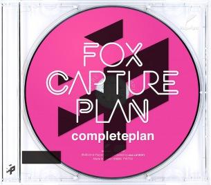 fox capture planがタワーレコード限定でCDをリリース