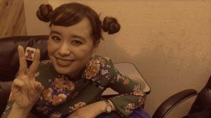 チャラン・ポ・ランタン2019ツアー開幕 姉・小春が監督した「麻イイ雀」MVも解禁