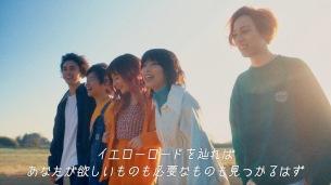 長野発FAITH、4月10日リリースの2nd EPから「Yellow Road」MV公開& ツアー・ゲスト第1弾発表