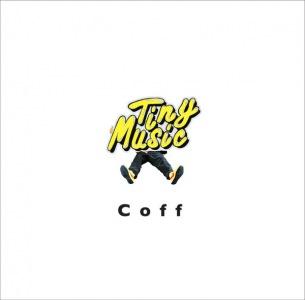 元どついたるねんのベーシストCoff、1stアルバム『Tiny Music』の柴田聡子によるジャケ公開