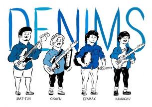 DENIMS、6月5日に2nd Full Albumのリリース決定、新作を携えた全国リリース・ツアーも開催決定