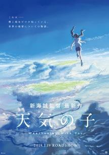 新海誠監督×RADWIMPS奇跡のコラボレーション再び、最新作『天気の子』の全ての音楽をRADWIMPSが担当