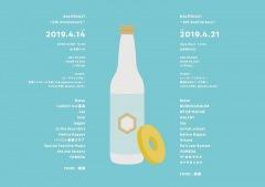 ALPS4周年イベントが今週末・京都、来週末・東京にて開催決定