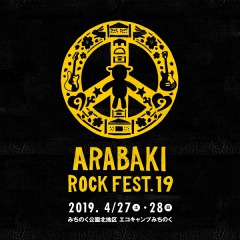 〈ARABAKI ROCK FEST.19〉に石野卓球が出演決定 9mm、ピロウズ企画ゲストも発表