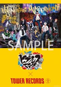 再びヒプマイがタワレコとコラボ、『ヒプノシスマイク-Division Rap Battle-×TOWER RECORDS』キャンペーン