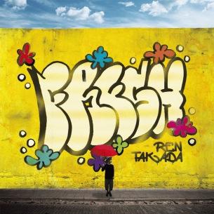 高田漣、新作アルバム『FRESH』のアナログ・レコードがGREAT TRACKSより6月12日(水)に発売決定
