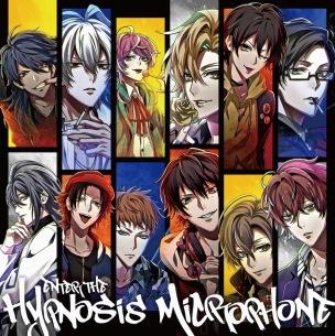 ヒプノシスマイク、4月24日リリースのフル・アルバムからリード曲「Hoodstar」配信スタート