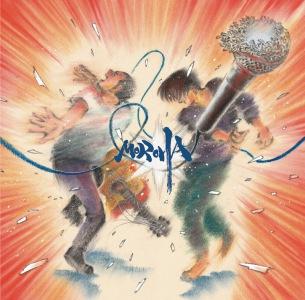 MOROHA、5月29日発売のニュー・アルバム『MOROHA Ⅳ』のジャケットが解禁