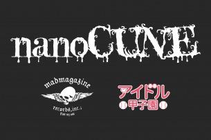 nanoCUNEが今夏東京を拠点に再始動、新メンバー募集スタート