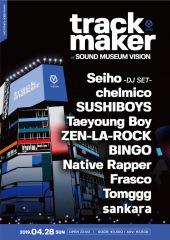 4月28日 渋谷VISIONにて開催の〈trackmaker~GW SPECIAL~〉第一弾ラインナップ発表