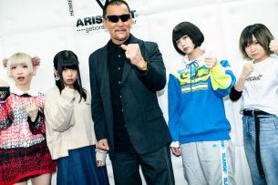 ゆるめるモ!サプライザー宣言、蝶野正洋がサプライザー長官に就任し、フル・アルバム発売とサプライザー募集も開始