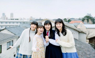 RYUTist 4/23発売のシングル「センシティブサイン」MV公開