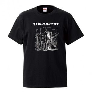 5/19新宿LOFT〈マイセルフ,ユアセルフ〉にて芦沢ムネト フテネコデザイン限定Tシャツ販売