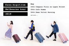 京都のエレクトロニック・ミュージック・ユニットSawa Angstrom、5月24日から二度目の海外ツアーへ