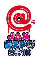 らぶどる、ゆっふぃー、マジパンら追加 @JAM EXPO 2019 第2弾出演者発表
