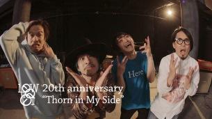 LOW IQ 01、ソロ20周年記念アルバムよりMV「Thorn In My Side」公開&新木場コースト「20周年記念イベント」開催決定