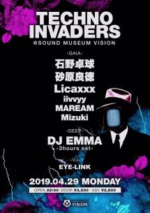 <GWイベント>石野卓球、DJ EMMA、砂原良徳、Licaxxx、iivvyyと異色の豪華ラインナップが渋谷VISIONにて実現