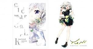 """バーチャルシンガー""""YuNi""""初のアルバム『clear/CoLoR』を2枚同時リリース、iTunes Storeエレクトロニック部門1・2位"""