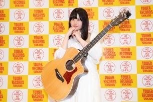 「やっと形に残るものができました」原田珠々華 1st Mini Album発売記念リリースイベントを開催