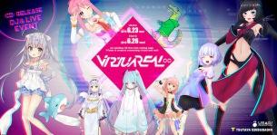 VTuberオリジナル楽曲CDアルバム『VirtuaREAL.00』が6月23日に発売、AZKi、somuniaなど8組が参加決定