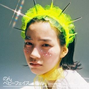 のん、新アルバム『ベビーフェイス』の詳細発表 ノマアキコ、ユウが参加