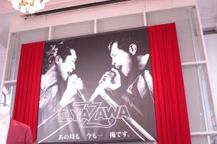 『俺 矢沢永吉』展でスーパースターの神髄に触れる―OTOTOY内覧会レポ
