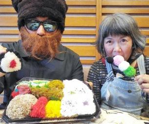 西中島きなこ「おべんとピクニック」初のライブ映像をダイジェストで公開