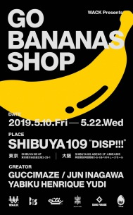 『WACK Presents GO BANANAS SHOP』にBiSH来店決定