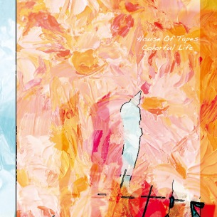 House Of Tapes、9thアルバム『Colorful Life』をリリース、本日よりOTOTOYでハイレゾ先行配信開始