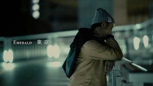 Emerald、人気曲「東京」のMVが完成、さらにカバー「ゆらめき IN THE AIR -Fishmans cover.-」を配信限定でリリース