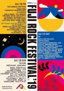 〈FUJI ROCK FESTIVAL'19〉第4弾ラインナップ発表、ドミコ、OAUなど5組が決定