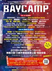 〈BAYCAMP2019〉出演アーティスト第3弾&日割り発表