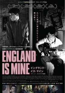 「イングランド・イズ・マイン モリッシー,はじまりの物語」マーク・ギル監督来日、モリッシー60thバースデイ・プレミア上映決定