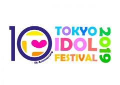 10thアニバーサリー・イヤーの〈TOKYO IDOL FESTIVAL 2019〉出演アイドル第5弾発表