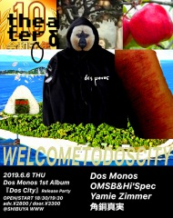 "Dos Monos、アルバムリリースパーティ「Theater D vol.1 ""Welcome to Dos City""」に豪華ゲストが決定"