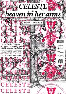 CELESTE x heaven in her arms ジャパンツアー開催決定